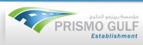 prismo-gulf-logo